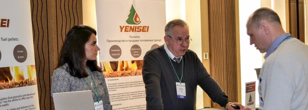 Участие в VIII Весеннем Биотопливном Конгрессе.